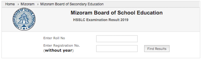 MBSE HSSLC result 2020 will be uploaded at Indiaresults.com which is the official partner.