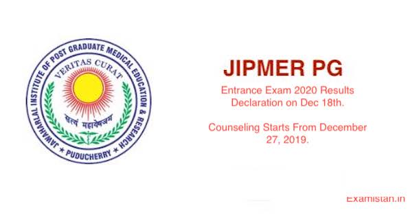 JIPMER PG results 2020 and merit list will be declared on Dec 18 at jipmer.edu.in