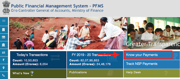 UP PMFS Know your payment status