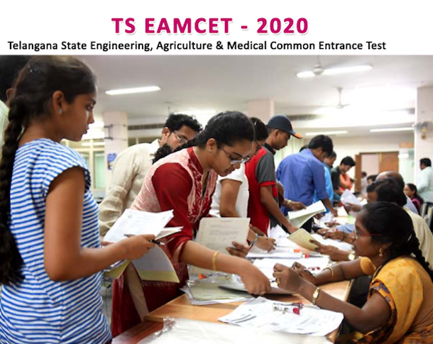 TS EAMCET 2020 application form exam date