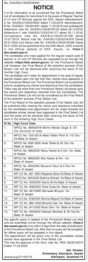 Assam merit list teachers