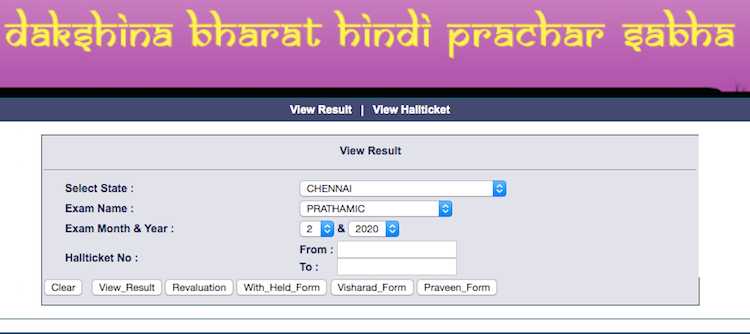 Hindi Prachar Sabha results 2020