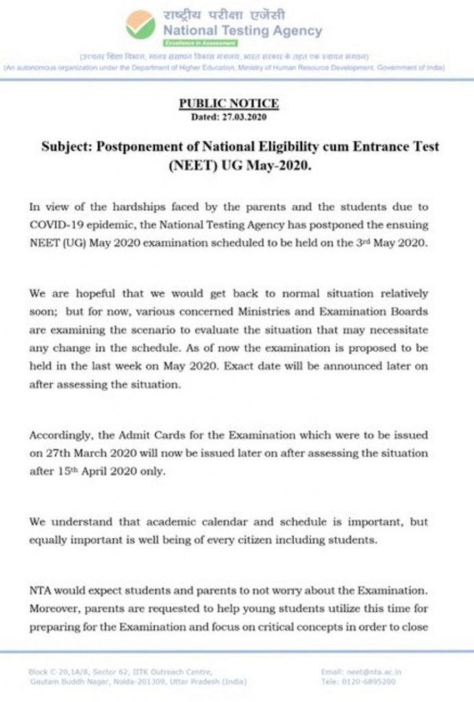 NEET postponed NTA notice 1