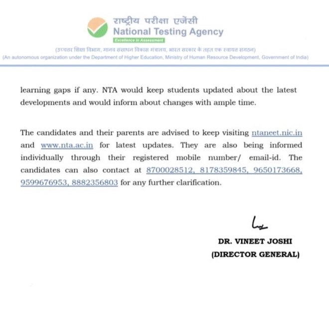 NEET cancelled notice 2