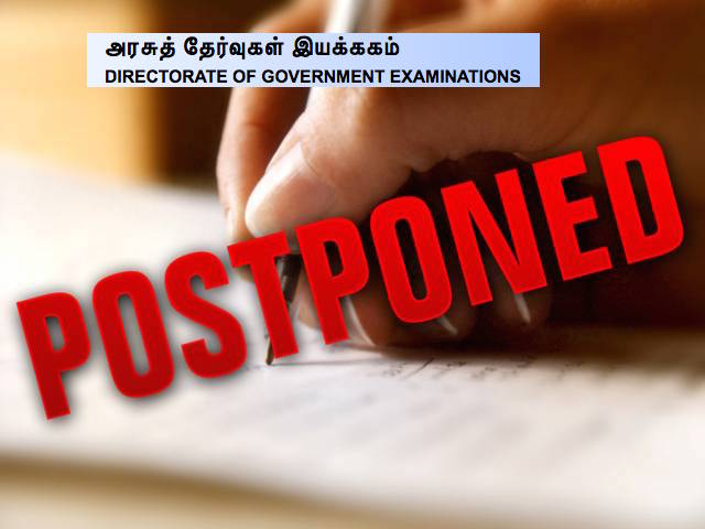 TN 10th public SSLC exam postponed 2020