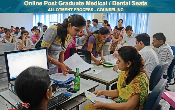 MCC NEET PG counselling 2020 result seat allotment list