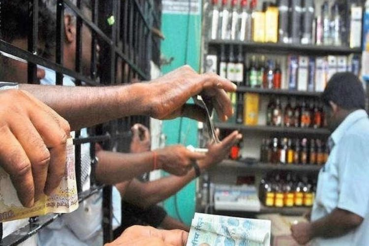 Jharkhand liquor token online booking purchase jhexcise