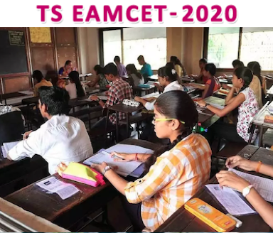 TS EAMCET results 2020 Manabadi Schools9