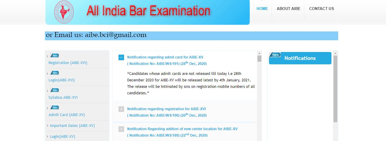 AIBE XVI (16) 2021 Online Application Form & Exam Date notification Released