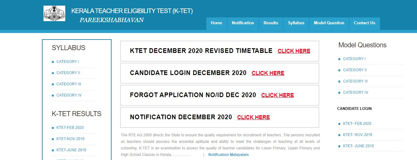 KTET December 2020 admit card download & exam schedule