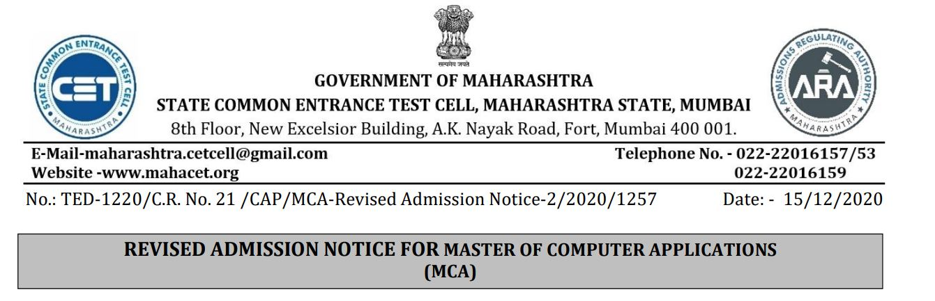 MAH MCA CET provisional merit list 2020 on 26 Dec