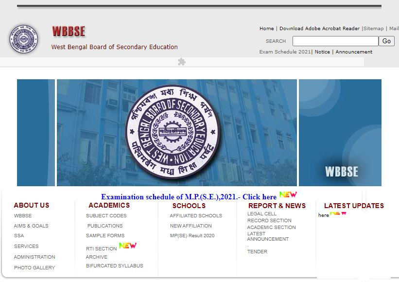 West Bengal Madhyamik exam routine 2021 released