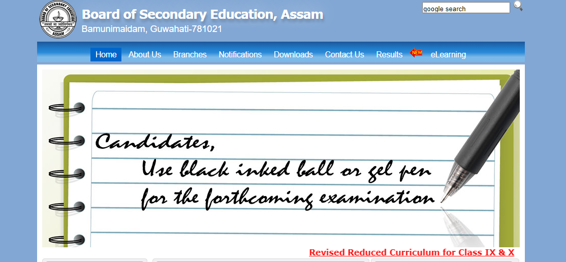 Assam HSLC & HS exam dates 2021 announced