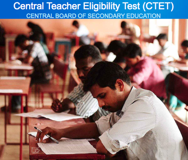 CTET 2021 answer key result